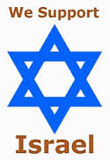 We Support Israel